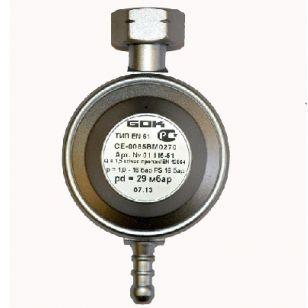 Регулятор давления газа GOK  1,5 кг/ час 37 мбар