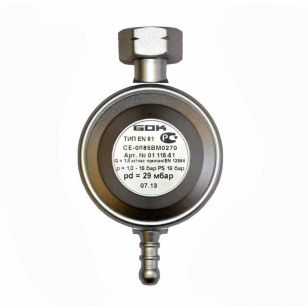 Регулятор давления газа GOK  1,5 кг/ч  30 мбар